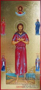 Алексий человек Божий мерная икона