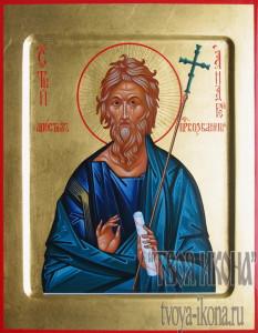 Андрей Первозванный именная икона