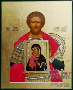 Святой Великомученик Феодор Стратилат