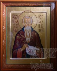 Святой преподобный Харитон Исповедник, Иконийский, епископ