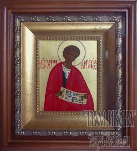 Святой Захария Серповидец, пророк, из 12 малых пророков