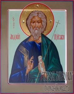 Андрей Первозванный, святой апостол именная икона