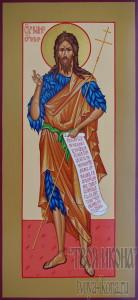 Иоанн Предтеча, Пророк и Креститель Господень