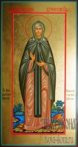 Мелания Римляныня, Вифлеемская, Палестинская, преподобная