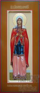 Варвара Илиопольская мерная икона
