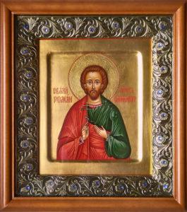 Роман Самосатский, святой мученик. Рукописная икона 17х21см в киоте.