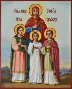 Вера, Надежда, Любовь и матерь их София.
