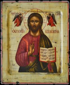 Господь Вседержитель (Спаситель) с образами Святых Архангелов гавриила и Михаила. Рукописная икона. 17,5х21см.