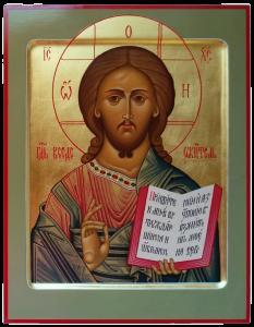 Рукописная икона Господа Вседержителя.
