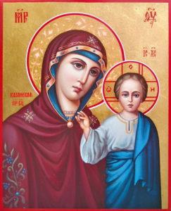 Казанская Икона Божией Матери Богородица