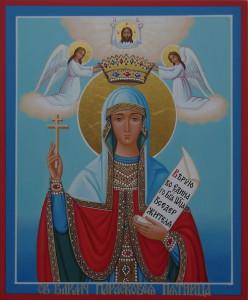 Икона Святой великомученицы Параскевы Пятницы