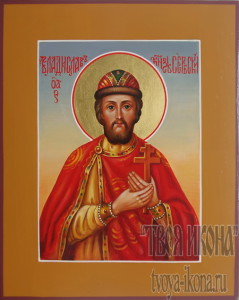Владислав Сербский, князь именная икона
