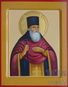 Иринарх Соловецкий, игумен именная икона