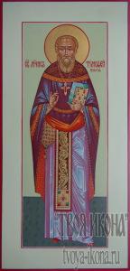 Тимофей Изотов, священномученик иерей новомученик